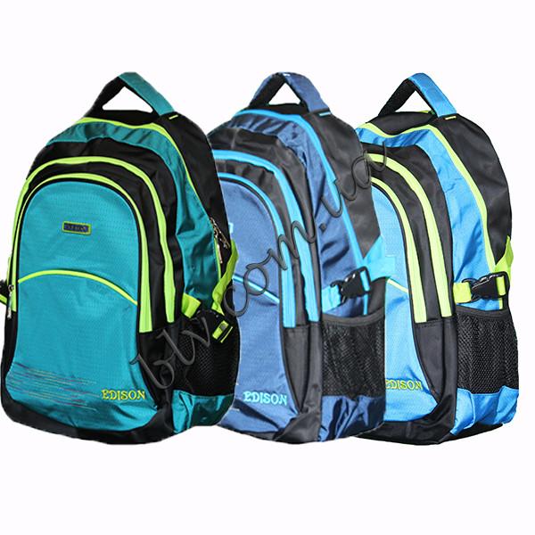 9b4784400f5d Рюкзак для школы для мальчиков и девочек 1551 оптом и в розницу ...