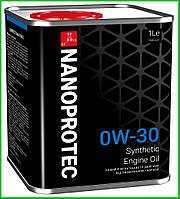 Моторное масло NANOPROTEC 0W-30, 1л