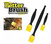 Набор кондитерских силиконовых кистей Better Brush (3 штуки в комплекте)