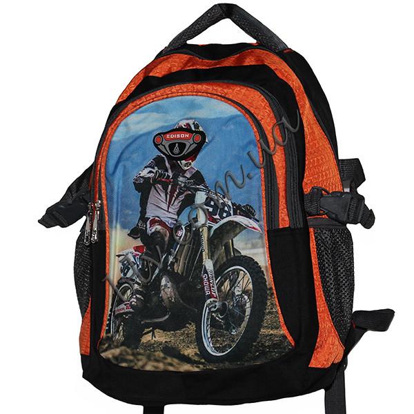 9f94c764889f Модные рюкзаки для подростков в школу 1913-11 оптом и в розницу ...