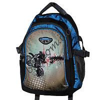 Модные школьные рюкзаки интернет магазин для подростков 1913-13