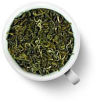 Китайский зеленый чай Бай Мао Хоу (Император cнежных Обезьян)