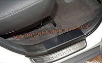 Накладки на пороги NataNiko Premium на Chevrolet Captiva 2011-2013