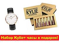 Набор матовых помад Kylie Birthday Edition+Часы в подарок
