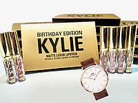 Набор матовых помад Kylie Birthday Edition+Часы  DW в ПОДАРОК