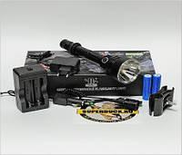 Подствольный сверхмощный тактический фонарь Bailong Police BL 2805 Фонарь