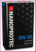 Моторное масло NANOPROTEC 0W-30, 4л