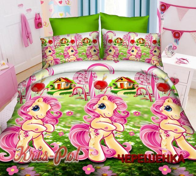 Заказывайте Детский комплект из Ранфорса My Little Pony ...