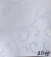 Рулонная штора Акант (480х1600). 2018. Белый.