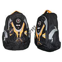 Школьные рюкзаки для мальчиков подростков новые модели  W116F