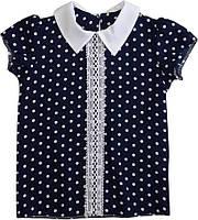 Блуза школьная с коротким рукавом синяя для девочки ТМ Newpoint 128 134 140 146