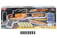 Пистолет детский с водными пулями ХН068 р.60,5*25,3*9 см