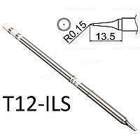 Жало для паяльника Т12 для паяльных станций T12-ILS острое