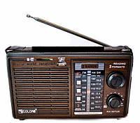 Радиоприемник GOLON RX 307, радио со встроенным аккумулятором