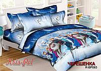 Полуторный набор постельного белья Ранфорс Ледяное сердце №180631 KRISPOL™