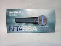 Микрофон вокальный Shure Beta 58A