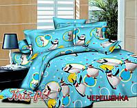 Полуторный набор постельного белья Ранфорс Пингвины Мадагаскара №181235 KRISPOL™