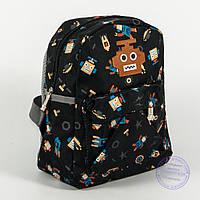Детский рюкзак для мальчиков и девочек - черный - 135, фото 1