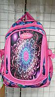 Школьный рюкзак Ранец Edison.