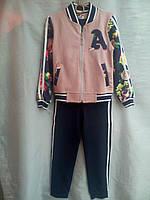 Спортивный костюм детский для девочек 7-11 лет, пудра, фото 1