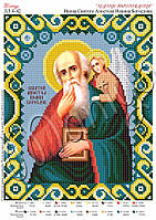 Схема для вышивания бисером Икона Святой апостол Иоанн Богослов