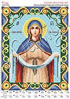 Схема для вышивания бисером Икона Покров Пресвятой Богородицы