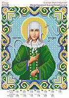 Схема для вышивания бисером Икона Святая блаженная Ксения Питербургская