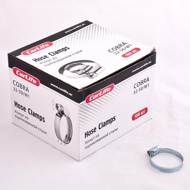Хомут оцинкованный CarLife 32-50 9мм W1