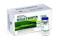 Соматропный гормон Zhongshan Hygene Biopharm Hygetropin.biz 10 ME