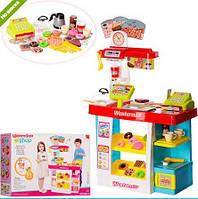Детский магазин со светом и звуком 889-73-74