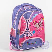 Школьный рюкзак для девочек с бабочкой - сиреневый - 148, фото 1