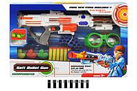 Детский автомат 561,  паралоновые пули, р. 48*32*7,5 см