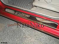 Накладки на пороги NataNiko Premium на Chevrolet Rezzo 2004-2008