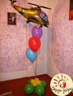 №44 Композиция из гелиевых шаров Днепр