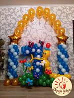 №46 Композиция из воздушных шаров ко Дню рождения Днепр