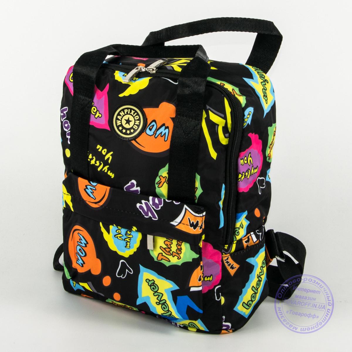 829bd2084a60 Сумка-рюкзак для школы и прогулок - черный - s-r1 - Интернет магазин