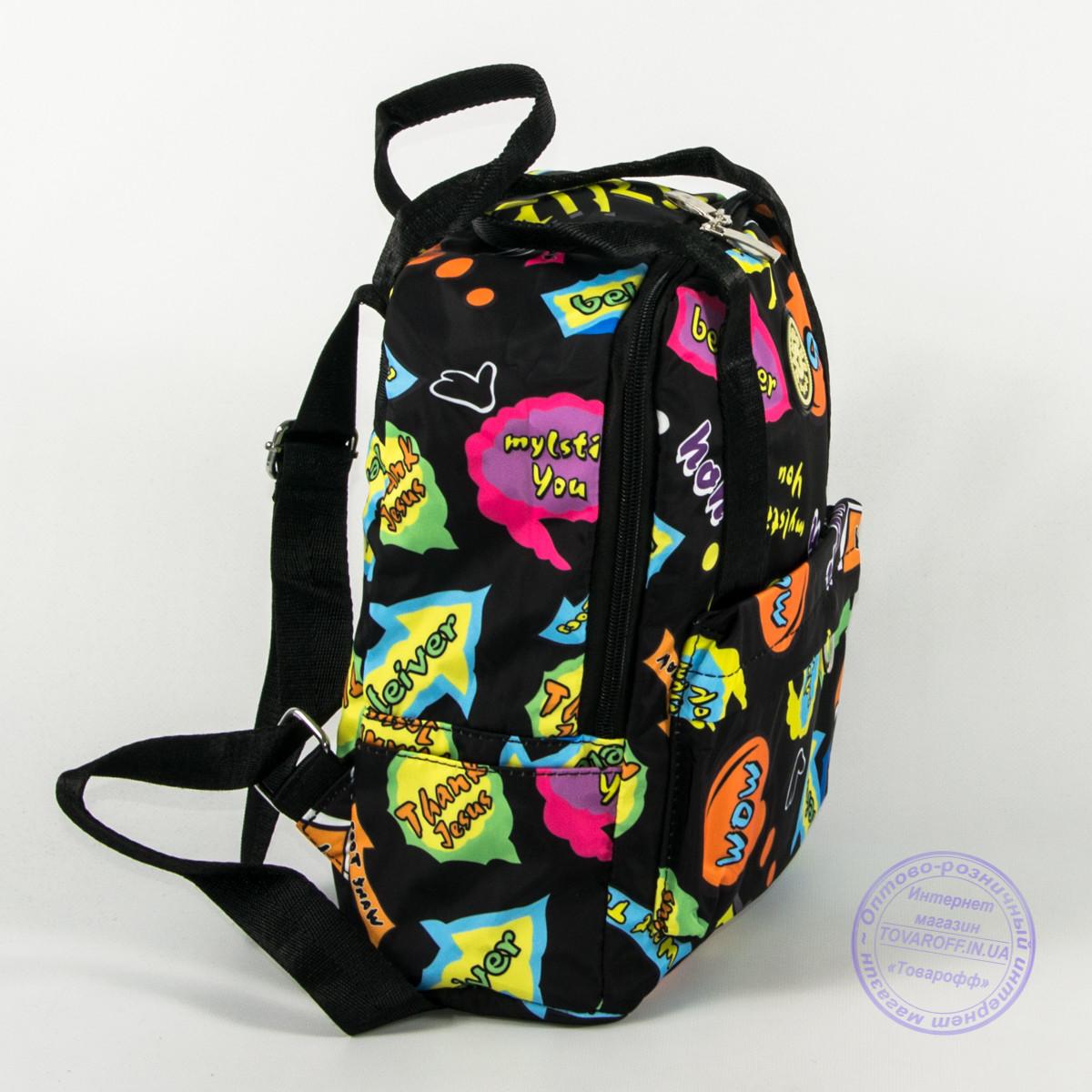 a80dd6b1a57c Сумка-рюкзак для школы и прогулок - черный - s-r1: заказ, цены в ...