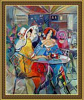Репродукция  современной картины «Обед и досуг»