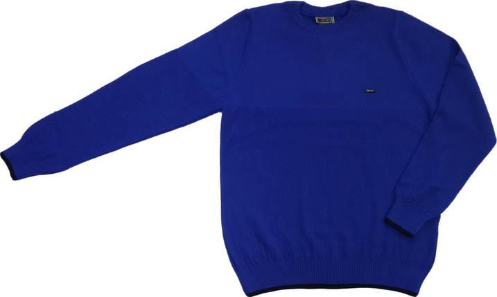 Кофта детская для мальчика синяя размер 152 , фото 2