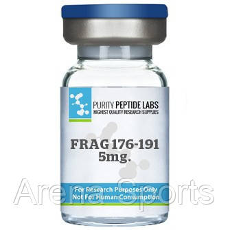 Purity Peptide Labs Frag 176-191 (5 mg) - Arena Sports в Белой Церкви