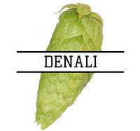 Новое поступление: Хмель Denali (US), Golding (US), Fuggle (UK)