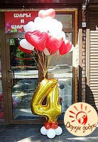№4 Композиция из воздушных шаров Днепр, фото 1