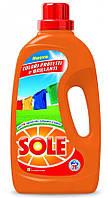 SOLE Гель для стирки цветного белья, 1300 мл