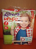 Распродажа 1 пачкаТрусики Libero 7 размер