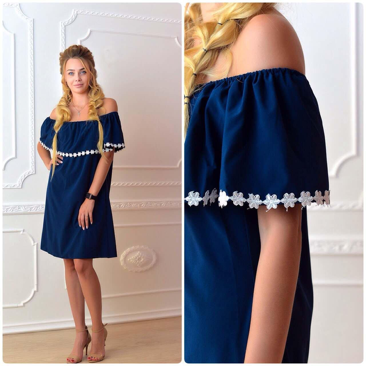 Платье 786 синий
