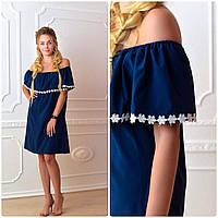Платье 786 синий, фото 1