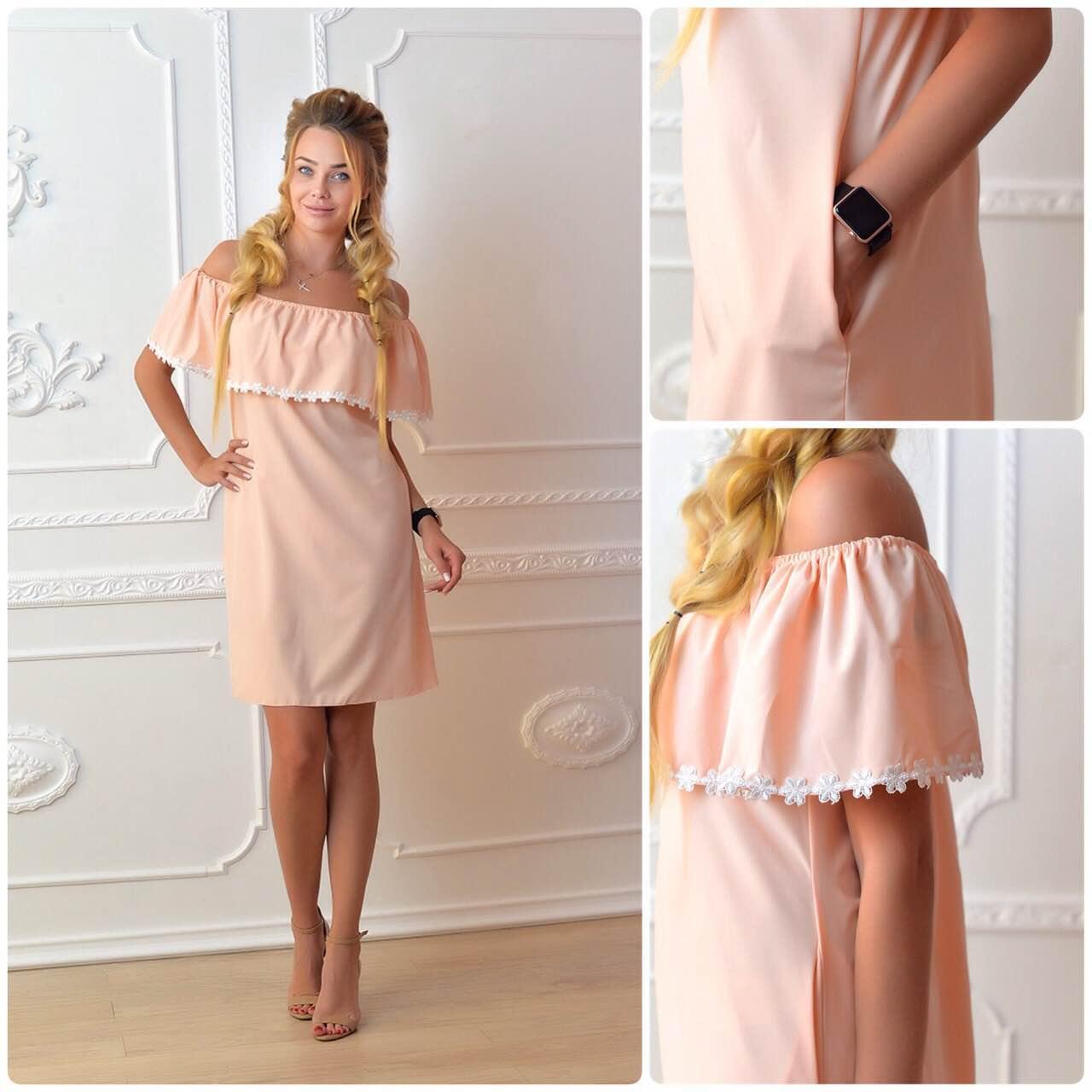 Платье 786 персик