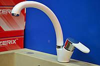 Смеситель для кухни Zerix Z59223-7 с креплением на гайке