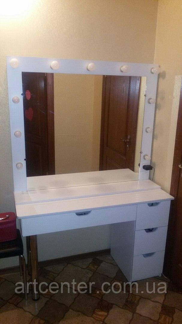 Зеркало с подсветкой для визажиста, стол гримёрный для дома, студии красоты