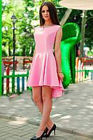"""Розовое летнее платье """"Фенди"""""""